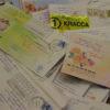 Простое и заказное письмо: основные отличия, особенности отправки