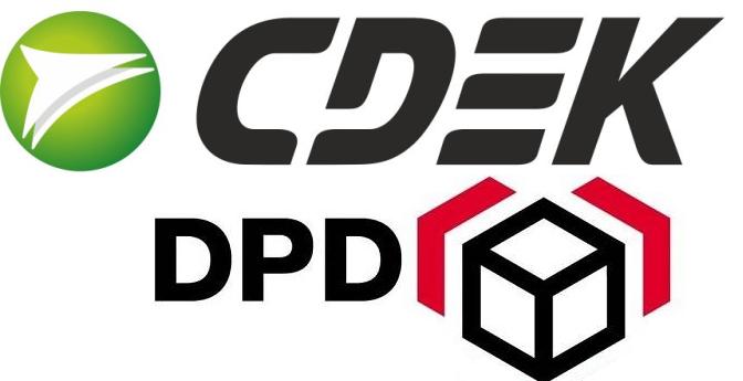 СДЭК и DPD