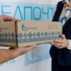 Порядок отправки посылки наложенным платежом по Беларуси или в Россию