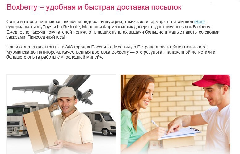 Boxberry что нужно для получения average cheap car insurance cost per hour