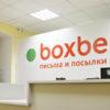 Возврат товара на Aсос через Boxberry: порядок действий, важные нюансы