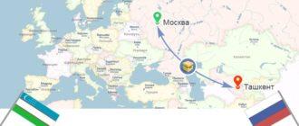 Как отправить посылку в Узбекистан из России