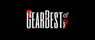 Как отследить посылку с GearBest