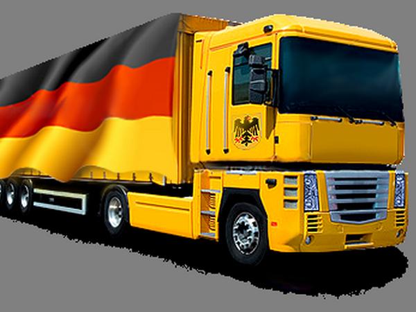 Посылка в Германию