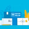 Отправка документов по почте: порядок действий и важные особенности