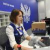 Письмо не дошло до адресата по Почте России: возможные причины, порядок действий