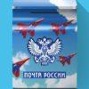 Инструкция по отправке письма в Украину Почтой России