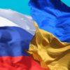 Отправка посылки из Украины в Россию: доступные способы и алгоритм действий
