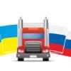 Отправка посылки в Украину из России: порядок действий, стоимость, сроки