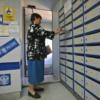 Порядок оформления аренды абонентского ящика на Почте России