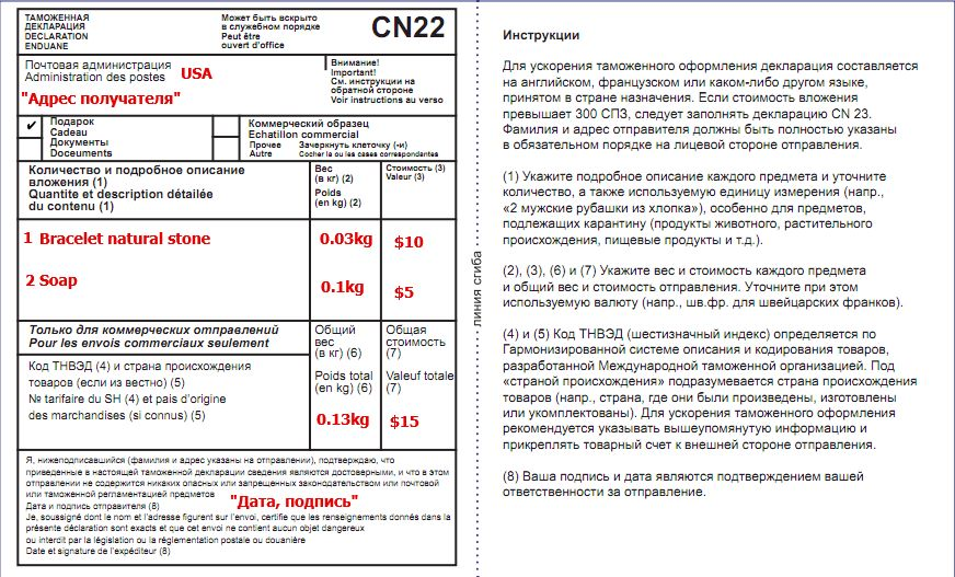 CN 22
